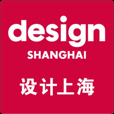 Design-Shanghai-2018